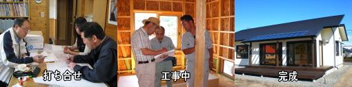 秋島建設設計施工;清水町G様邸住宅新築工事