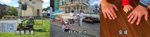 現場日記黒木邸.jpg